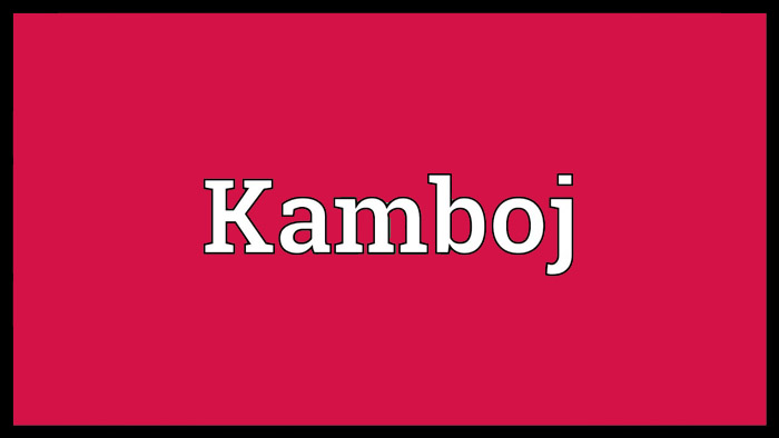 Who are Kamboj
