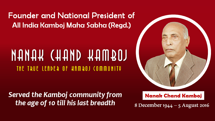 Biographical Sketch of Nanak Chand Kamboj
